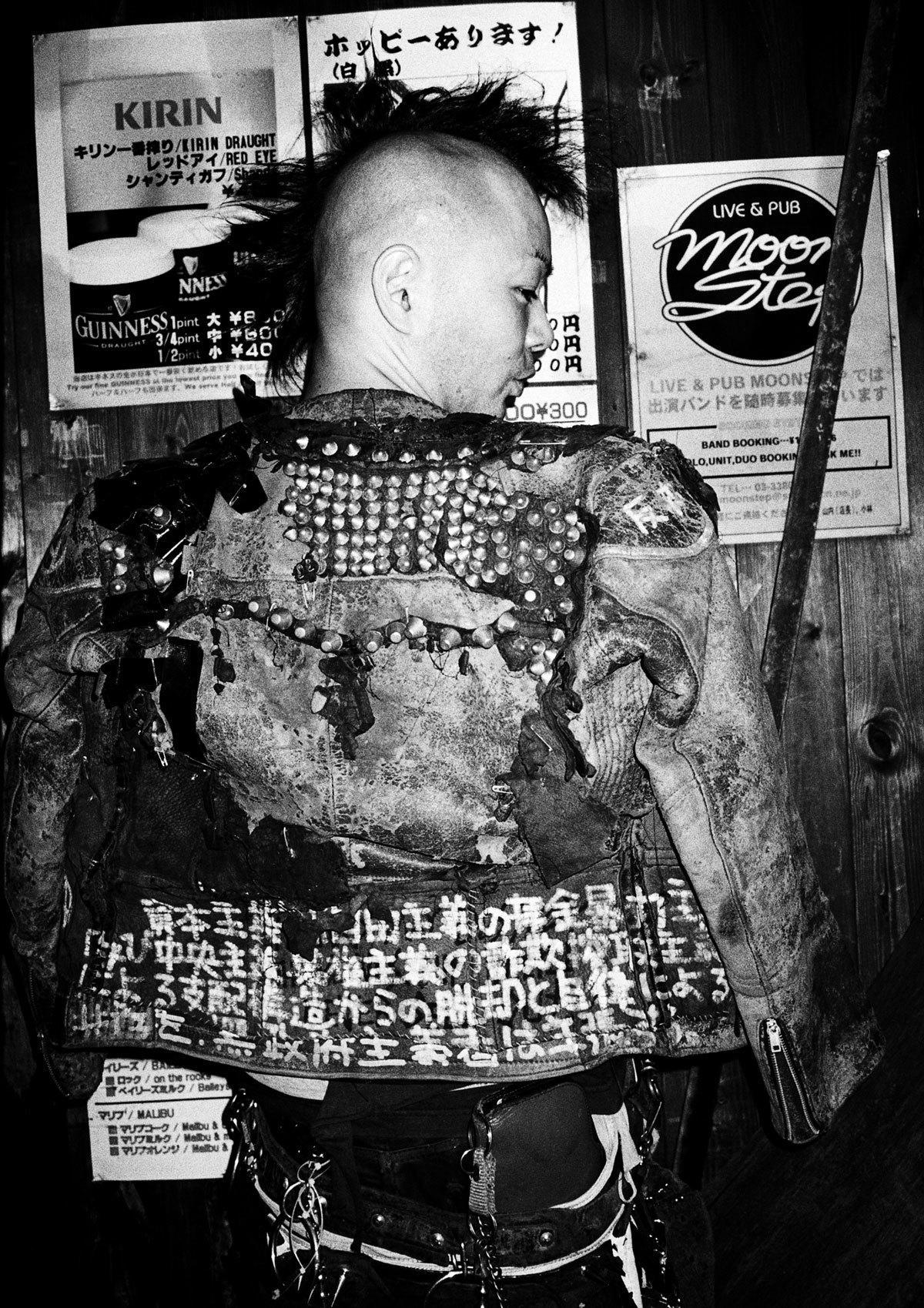 article japanese punk good