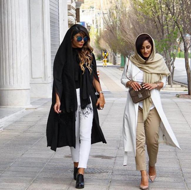 Elegant Iran Woman Dress Code Pictures To Pin On Pinterest