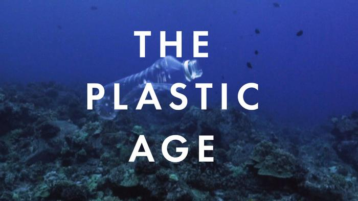 ​watch the trailer for our new documentary, the plastic age