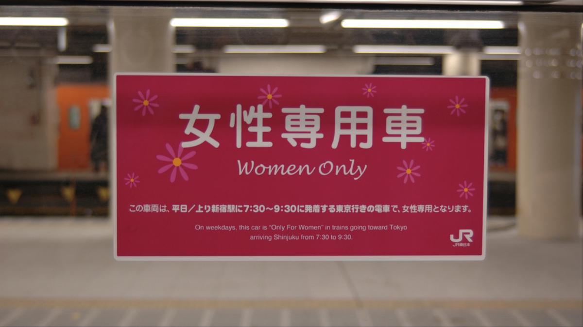 ​is japan more or less feminist than the west?
