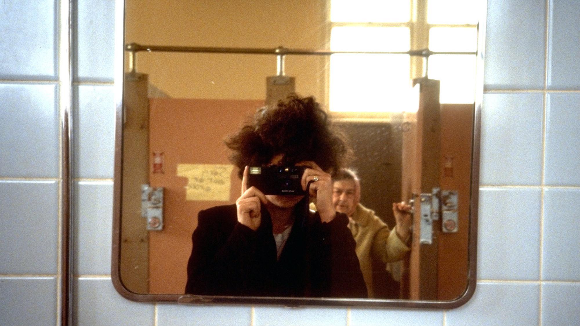 Telecamera nascosta nei bagni delle donne ~ Decora la tua vita