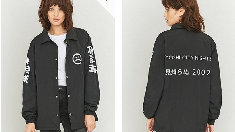 Lean s sad boys accuse urban outfitters of ripping off their merch