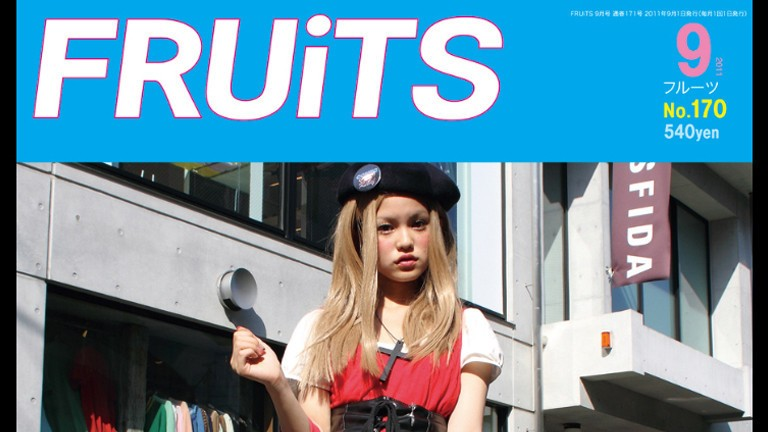 what the closure of fruits magazine means for japanese street style