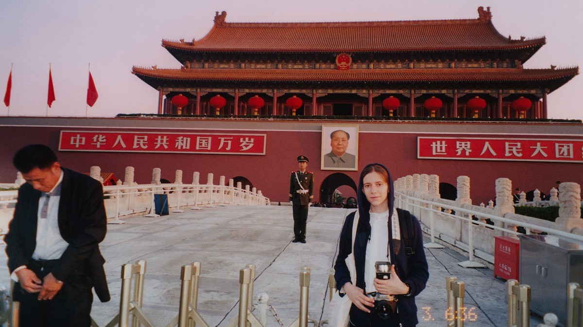​coco capitán's new book explores china through the prism of her childhood